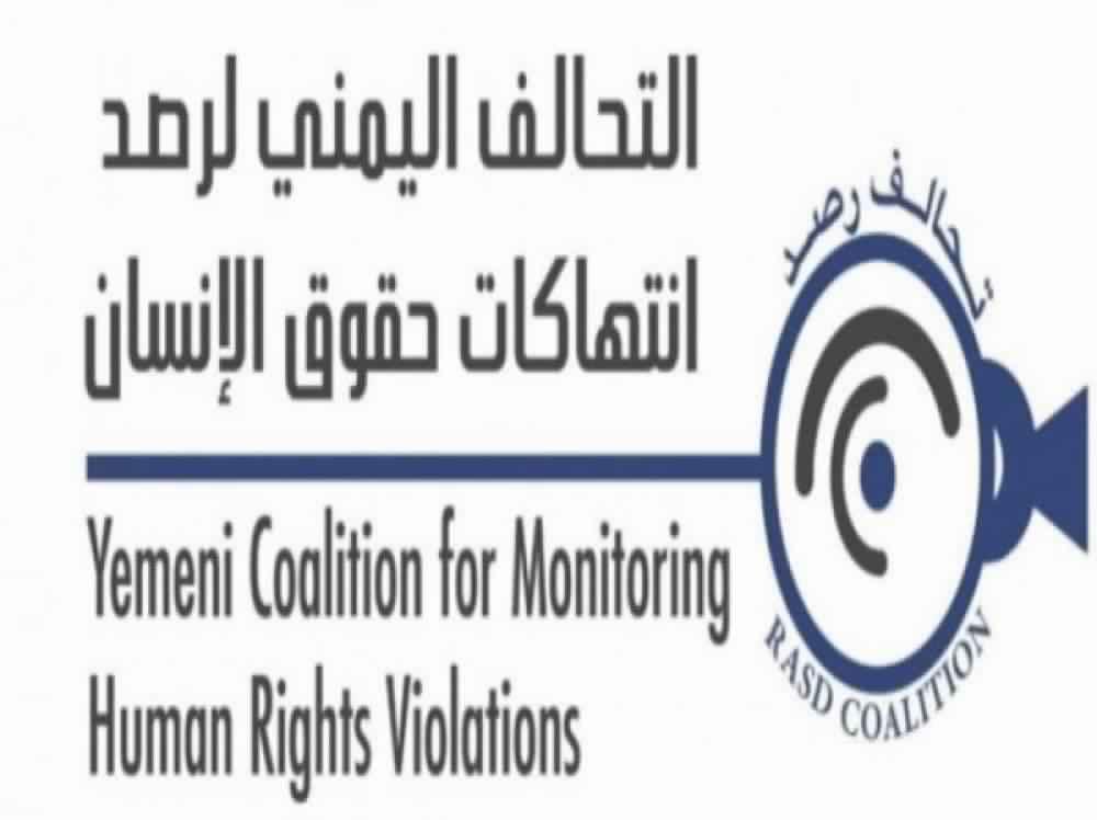 تقرير حقوقي : مليشيات الحوثي مسؤلة عن مقتل 129 امرأة وإصابة 122