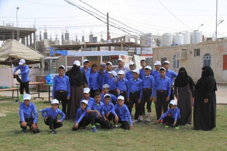 اغاثي الملك سلمان ينظم رحلة ترفيهية لـ27 اسيراً من الاطفال الذين جندتهم مليشيات الحوثي