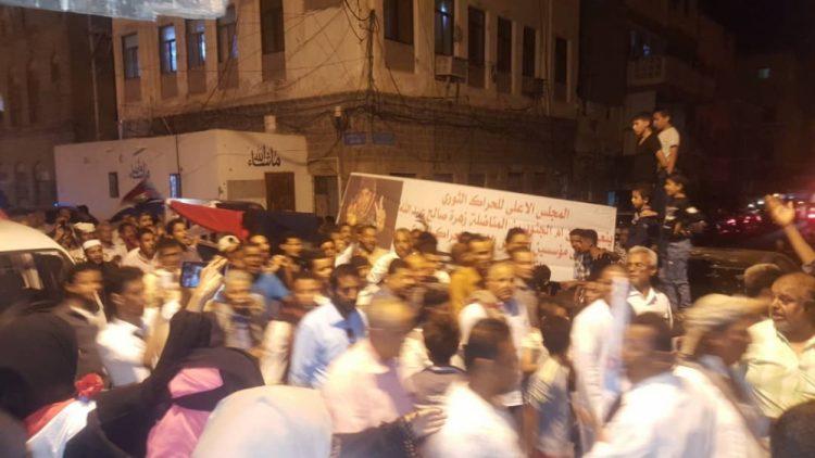 تشيع القيادية الجنوبية زهرة صالح في عدن