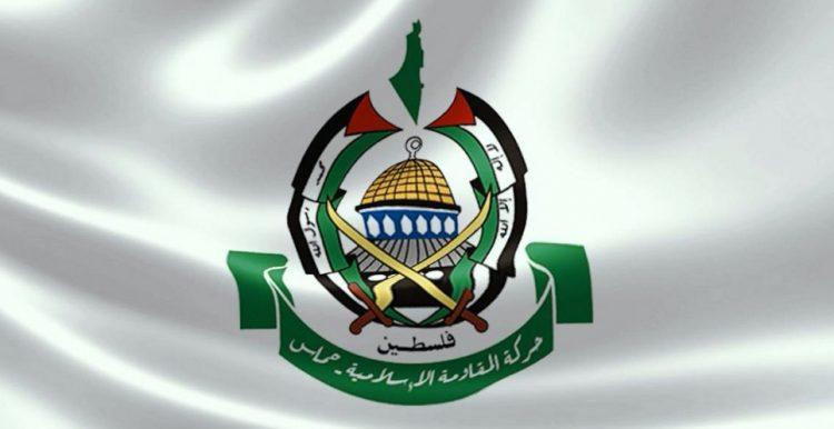 الجمعية العامة للأمم المتحدة ترفض مشروع قرار يدين حركة حماس الفلسطينية