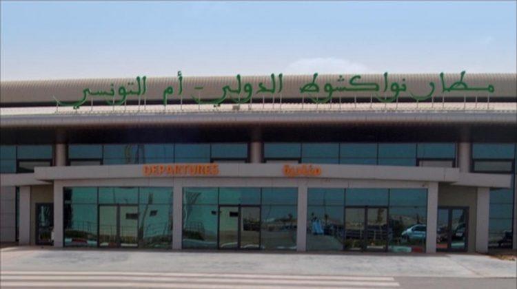 """في صفقة اعتبرها ناشطون """"مشبوهة"""".. موريتانيا تتنازل عن مطارها لشركة في أبوظبي"""
