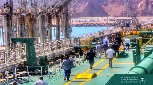 وصول الدفعة الثانية من المنحة السعودية بالمشتقات النفطية إلى عدن