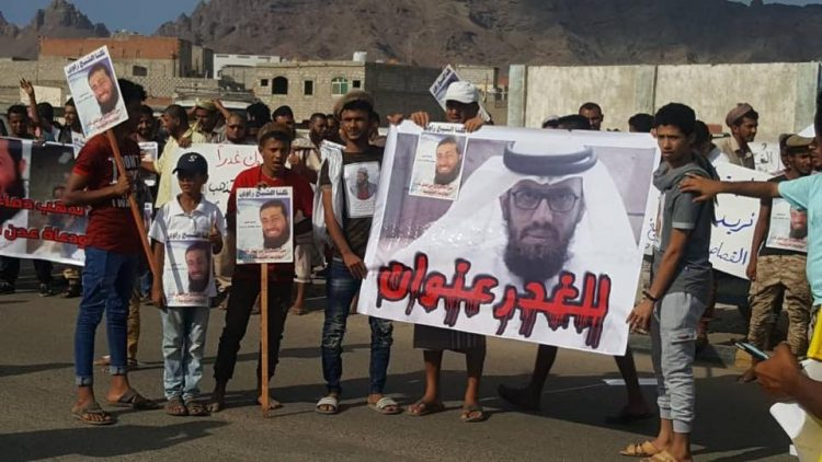 Protests in Aden demanding the trail of Ben Brik and Sheikh Rawi killers