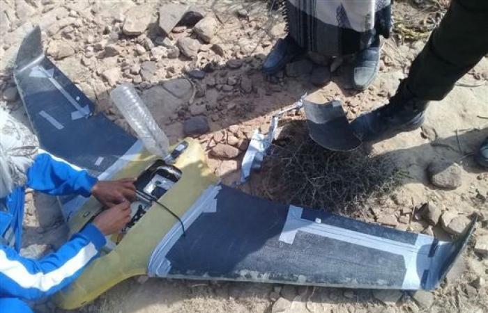 قوات الجيش تسقط طائرة مسيرة تابعة لمليشيا الحوثي في الضالع