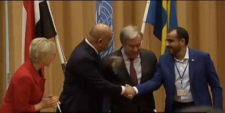 """""""شينخوا"""" الصينية: اختتام مشاورات السويد باتفاق """"مبهم"""" في الحديدة.. والحوثيون يتأهبون للتنصل عن التزاماتهم (ترجمة خاصة)"""