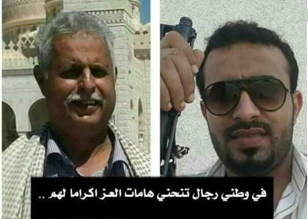 تفاصيل  ملف (الشيخ/ عوض علي عبدالحبيب وابنه غسان المخفيين في سجون الامارات السرية)