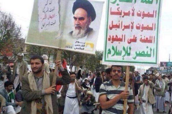 شن هجوما عنيفا عليهم.. وزير حوثي سابق يعتبر تسليم الحديدة للأمم المتحدة تسليمها لمحتل