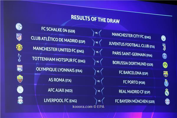 مواعيد مباريات ثمن نهائي دوري أبطال أوروبا 2018/2019