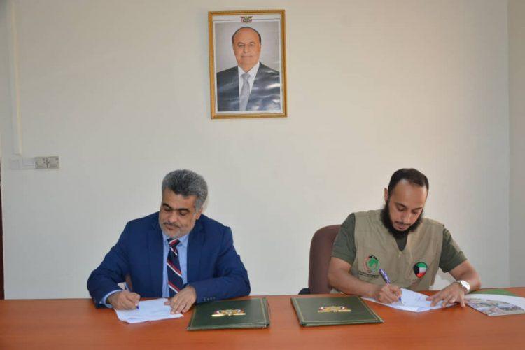 الجمعية الكويتية للإغاثة توقع اتفاقية مباشرة عملها في عدن