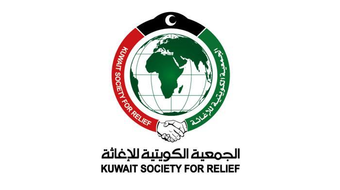 الجمعية الكويتية للإغاثة تقدم 125 طناً من الأدوية لوزارة الصحة اليمنية