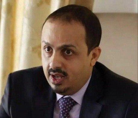في تغريدة له.. وزير الاعلام اليمني: مليشيا الحوثي تحاول التملص من اتفاق السويد