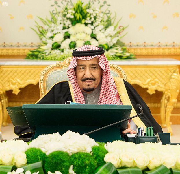 الملك سلمان يعلن أكبر ميزانية في تاريخ المملكة لعام 2019م