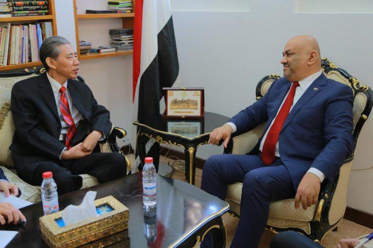 لقاء يمني صيني يبحث تعزيز وتطوير العلاقات الثنائية بين البلدين