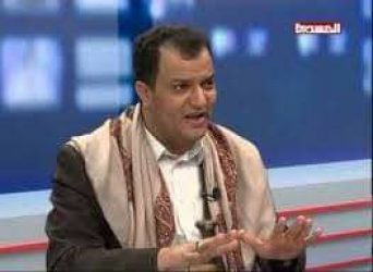Houthis delegation member disavows the agreement on Hodeidah