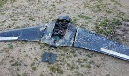 National Army forces shot down houthi drone aircraft eastern Sana'a