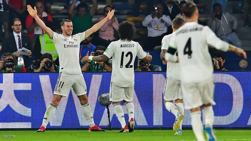 """مونديال الأندية.. بيل يقود ريال مدريد إلى """"نهائي العين"""""""