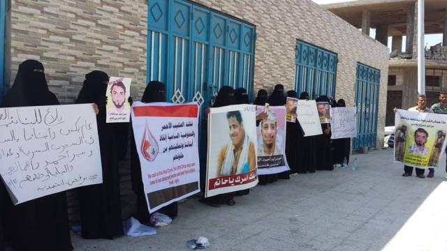 عدن.. أمهات المختطفين ترفض تمديد النيابة الجزائية اختطاف أبنائهن