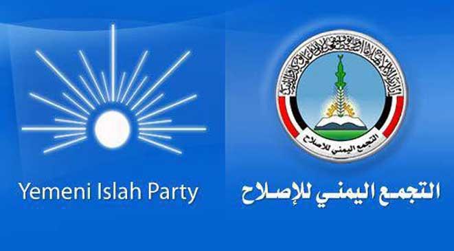 حزب يمني يهاجم منظمة العفو الدولية ويتهمها بالإساءة لتعز وتسييس القضايا الحقوقية