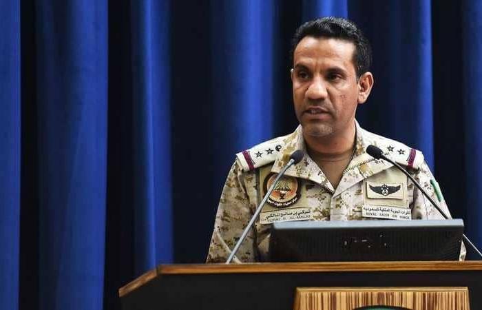 التحالف العربي يعلن تدمير طائرة من دون طيار في صنعاء كانت معدة لهجوم وشيك