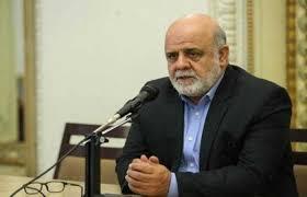 """واشنطن: انسحاب سفير إيران """"فاضح"""" ولا يحترم العراق"""