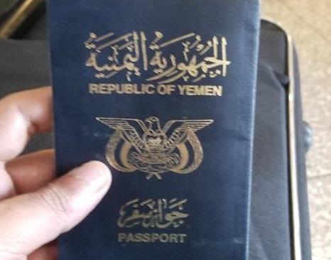 قائد عسكري: مليشيات الانتقالي الجنوبي تحتجز جوازات السفر الخاصة بمحافظة تعز