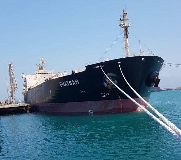 24 تصريحاً يعلن التحالف إصدارها لسفن متوجهة إلى الموانئ اليمنية