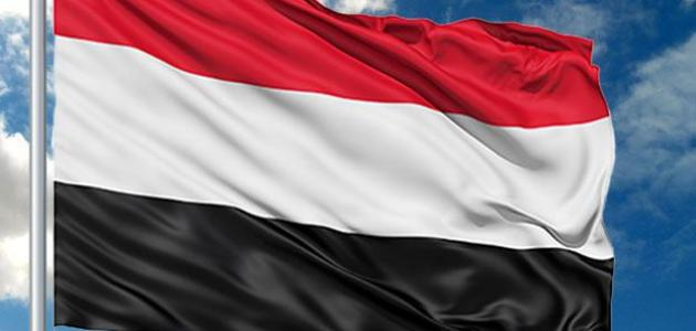 اليمن يدين الهجوم الإرهابي الذي استهدف مركز مباحث الزلفي في السعودية ويؤكد تضامنه مع المملكة