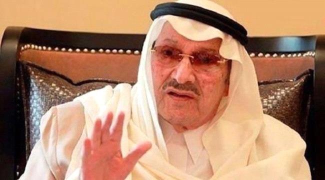 وفاة الأمير طلال بن عبدالعزيز آل سعود