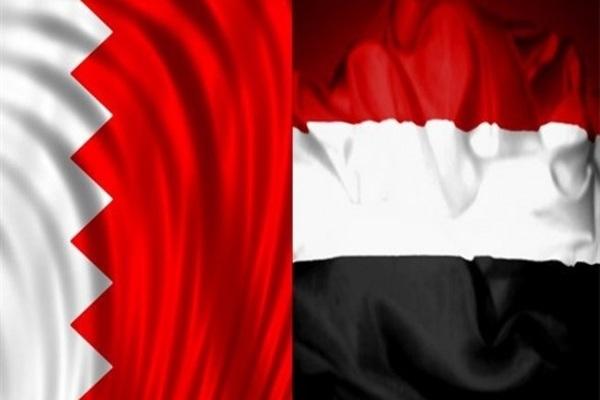 تأييد بحريني لقرار مجلس الأمن رقم 2451 بشأن اليمن