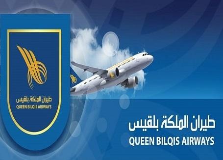 تحديد موعد قرعة دوري طيران الملكة بلقيس لكرة القدم في عدن