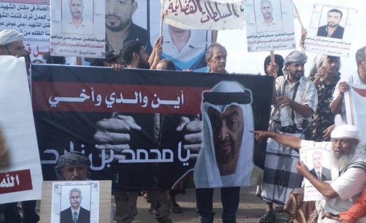 مظاهرة في عدن تتهم الامارات ومحمد بن زايد بإخفاء الشيخ عوض عبدالحبيب ونجله غسان
