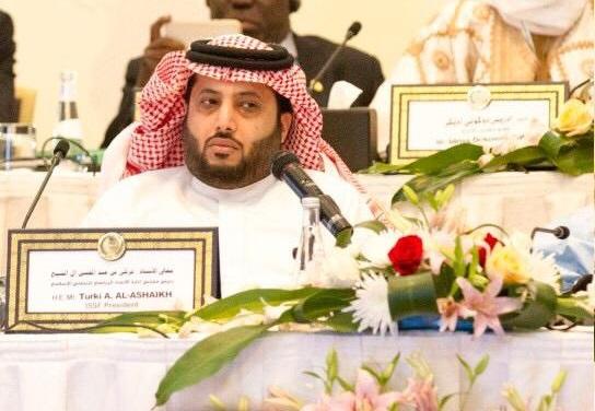 بعد اعفائه من رئاسة هيئة الرياضة.. تركي ال الشيخ يستقيل من رئاسة الاتحاد الرياضي للتضامن الإسلامي
