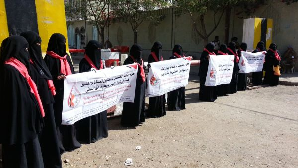 رابطة أمهات المختطفين تكشف عن مقتل 123 مختطفاً جراء تعذيب الحوثيين