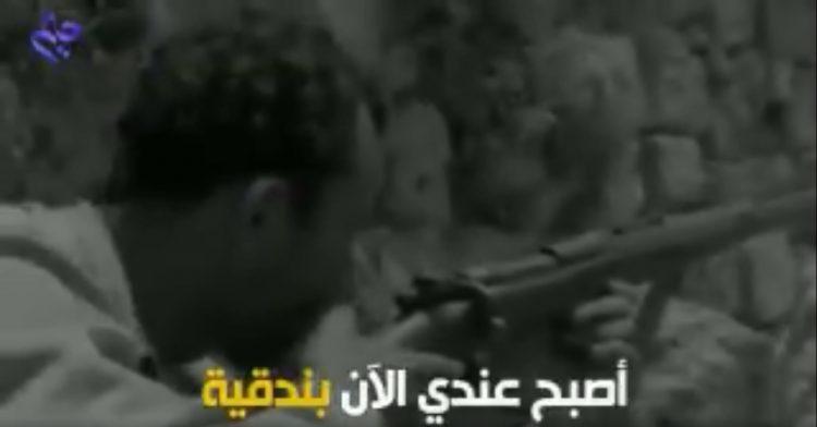 """""""أصبح عندي الآن بندقية"""".. أغنية """"منسية"""" لأم كلثوم ومحمد عبدالوهاب عن فلسطين"""