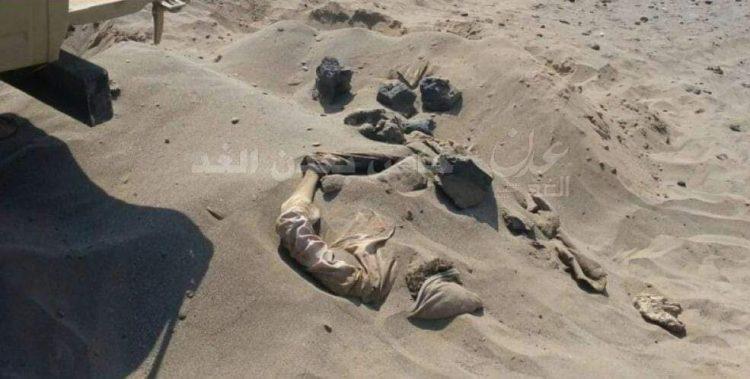 عدن: العثور على جثث حديثة الدفن والأصابع تشير إلى وقوف قوات اماراتية وراء الجريمة