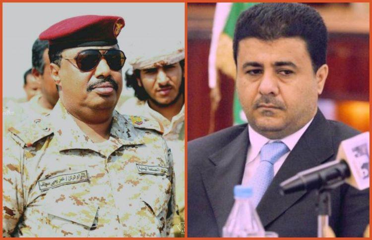 العيسي يعزي قائد محور الحديدة اللواء عمر سجاف في وفاة زوجته