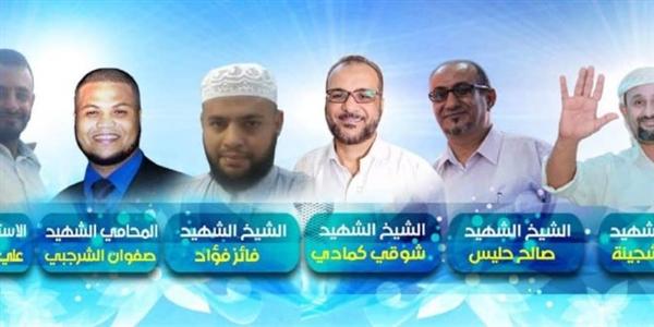 """حزب الإصلاح في عدن يعتبر 2018 عاما أسودا عليه ويكشف عن """"12"""" عملية انتهاك تعرض لها"""