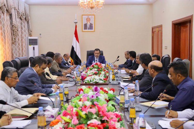 رئيس الوزراء يناقش مع قيادة وزارة المالية اعداد الموازنة العامة للدولة للعام 2019