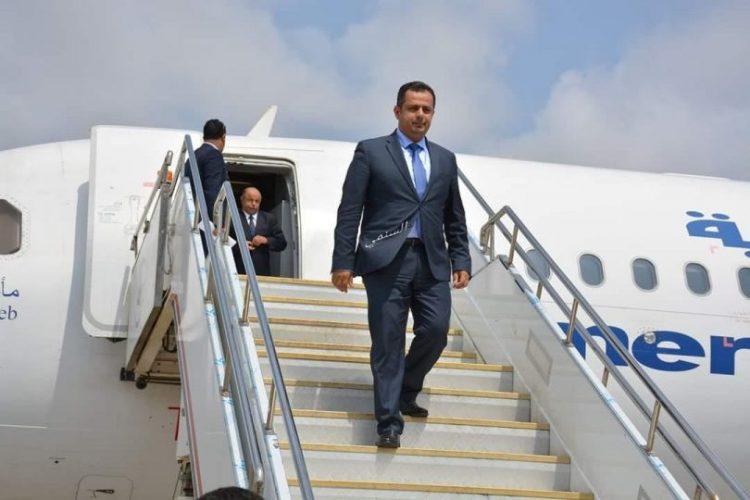 """رئيس الوزراء """"معين عبدالملك"""" يصل العاصمة المؤقتة عدن"""
