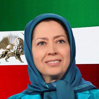 """""""مريم رجوي"""" تفتتح العام الجديد بتغريدات تدعو لمساندة المعارضة في اسقاط النظام الايراني الحالي"""