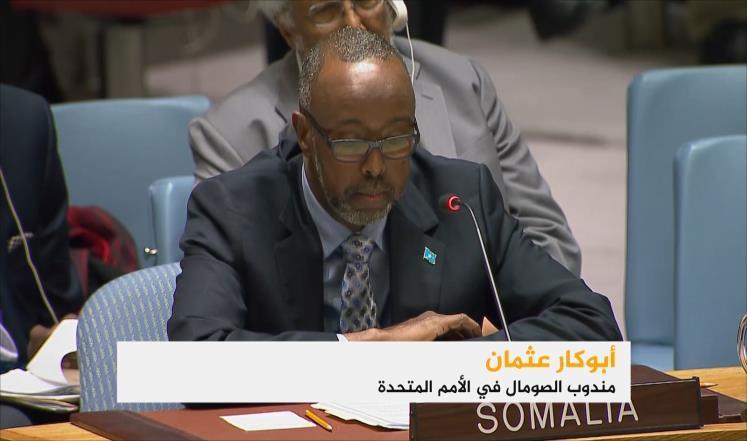بعد طردها مسؤولاً أممياً.. الصومال ترفض أن تتحول إلى لعبة للأطراف الدولية تحت مبرر الدعم