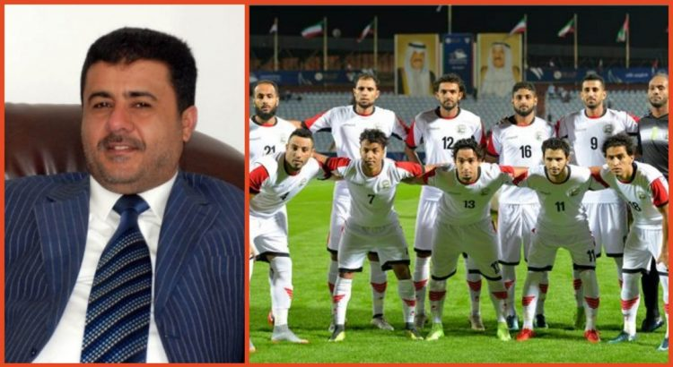 Yemen national team is in the AFC finals.. Sheikh Al-Eisy is the main supporter