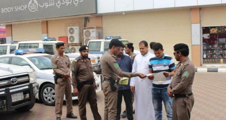وزارة الداخلية السعودية: ضبط 2.3 مليون مخالف لأنظمة الإقامة والعمل