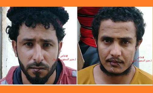شاهد صور مسربة لمعتقلين في سجون الامارات السرية بعدن وقد قاموا بخياطة أفواههم