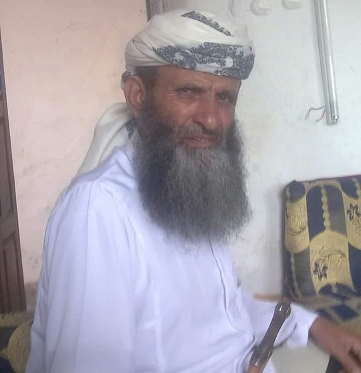 بعد خروجه من سجن المليشيا.. وفاة شيخاً قبلياً بارزاً في محافظة ريمة