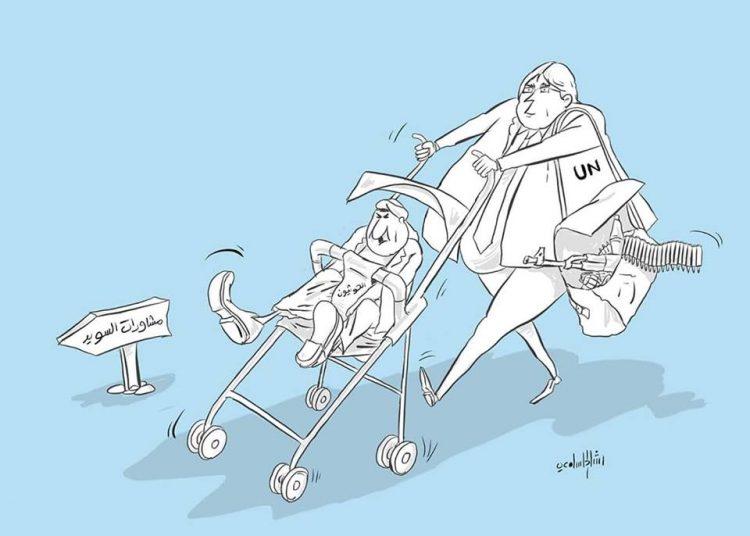 كاريكاتير.. الطفل المدلل للأمم المتحدة (عبدالملك الحوثي)