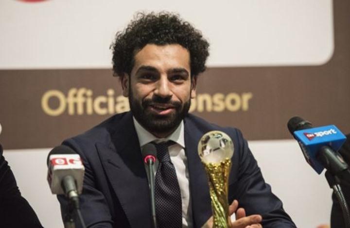 """تتويج النجم المصري """"محمد صلاح"""" بجائزة أفضل لاعب أفريقي"""