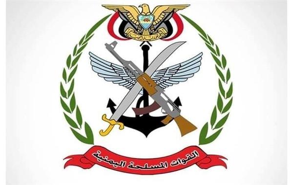 وزارة الدفاع اليمنية تصدر عدة قرارات وأوامر تكليف بمناصب قيادية في القوات المسلحة