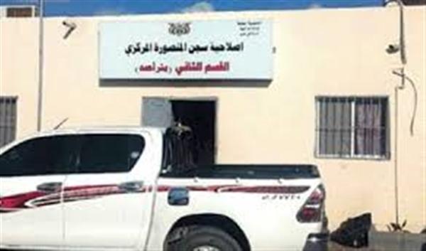 الإفراج عن 11 معتقلا في سجن بئر أحمد بعد 20 يوما من الإضراب عن الطعام