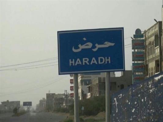 مليشيات الحوثي تقصف تجمعاً سكنياً في حرض، ومقتل وجرح العشرات (الاسماء)